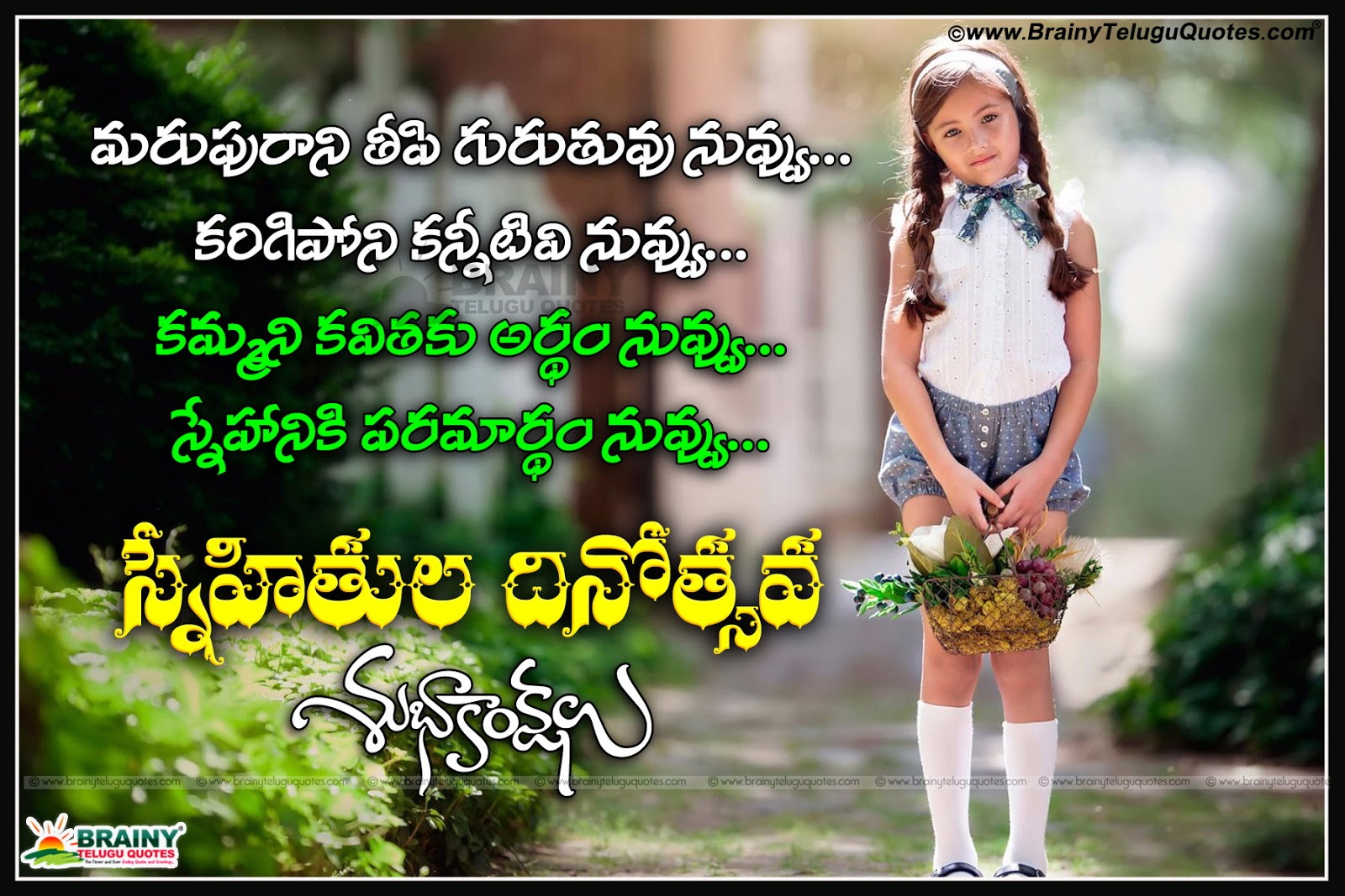 Images of Telugu Kavithalu On Friendship In English - www
