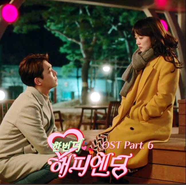 free download ost marriage without dating love lane