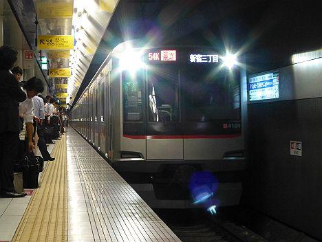 通勤特急 新宿三丁目行き1 5050系