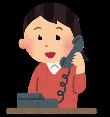 家電・固定電話で話す女性のイラスト