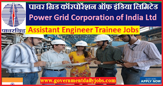 PGCIL Recruitment 2018 Apply for Assistant Engineer Trainee 150 Vacancies