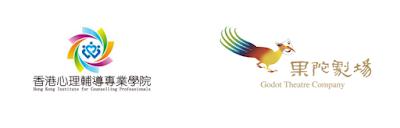 計劃推介 : 奇蹟計劃 (The Miracle Project) 大中華區公益課程