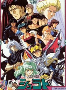 Tenkuu Senki Shurato dan OVA Batch Subtitle Indonesia