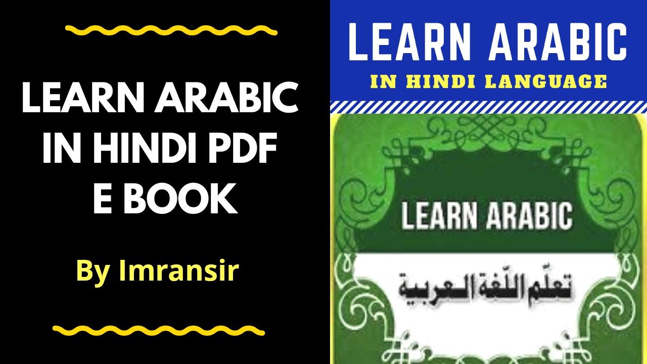 The   Arabian Nights | Download eBook pdf, epub, tuebl ...