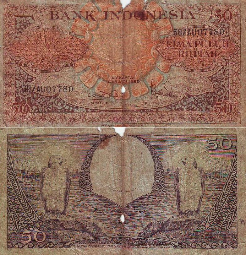 Indonesia Stamp Antique Collection Indonesian Paper Money Collection From 1945