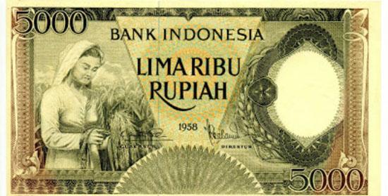Uang Rp 5 ribu tahun 1958 (Uang-kuno)