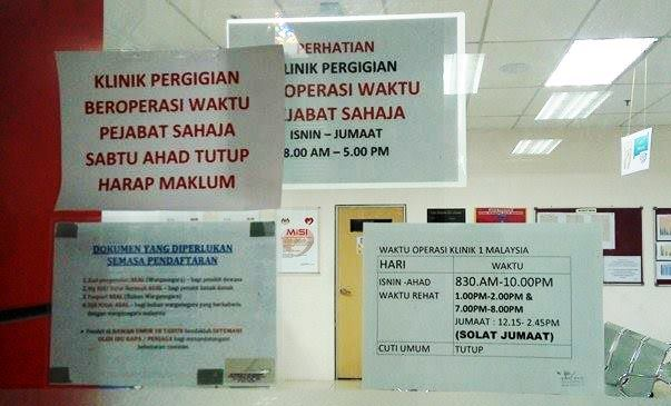 Klinik Operation Hours