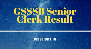 GSSSB Senior Clerk Result 2017