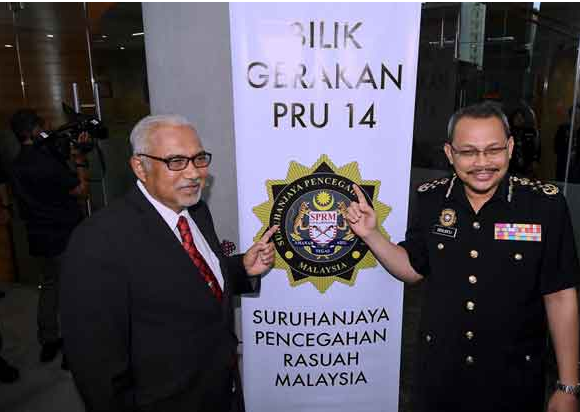 plihanraya, rasuah malaysia
