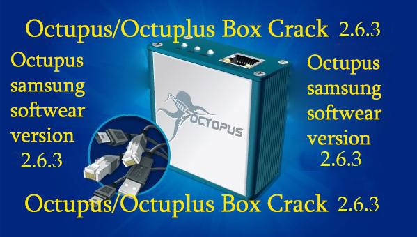 OCTOPLUS GRATUIT TÉLÉCHARGER SAMSUNG