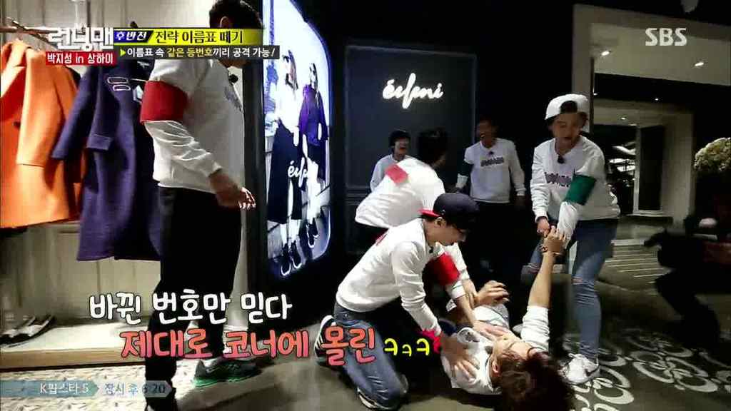 The Top 10 Running Man Episodes of 2016 - Life Of Budak