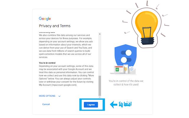 انشاء حساب Gmail الدرس الاول من دورة انشاء مدونة بلوجر جديدة- Blogger