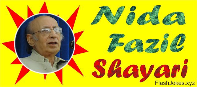 Shayaris By Nida Fazil