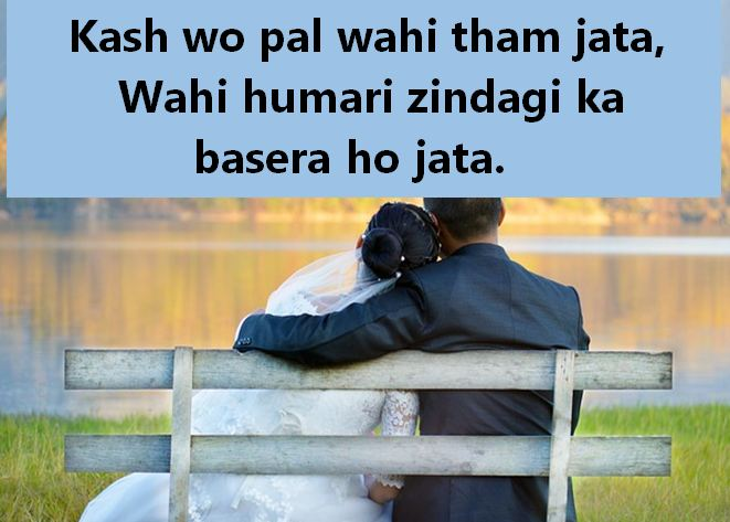 zindagi shayari with images in hindi, life shayari with images in hindi