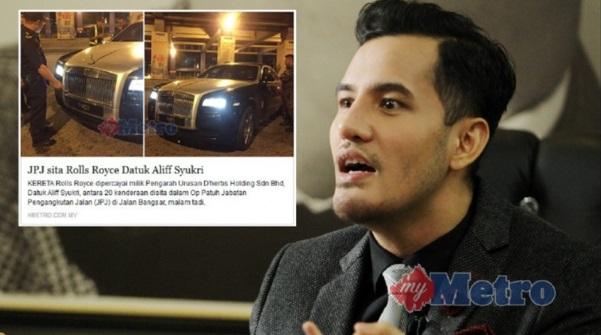 Respon terkejut Dato Alif syukri susulan Rolls Royce disita