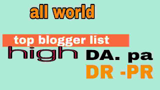 all worlds high pr 5 top ,blogger, list in hindi