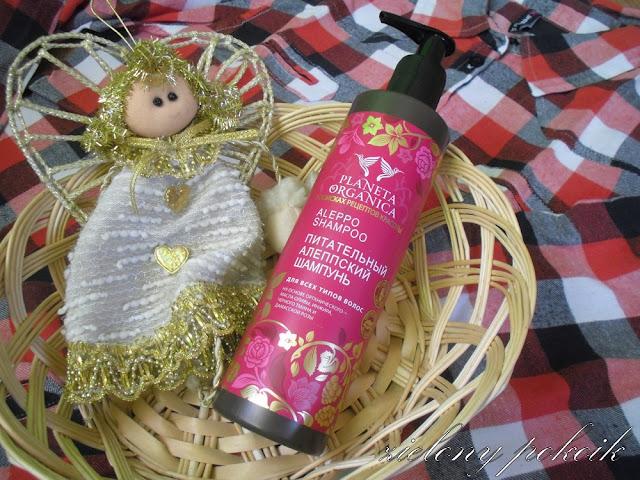 Kosmetycznie: Planeta Organica - Szampon Aleppo - odżywczy do wszystkich rodzajów włosów