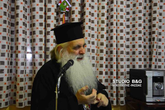 Χριστουγεννιάτικη εκδήλωση στο ΚΑΠΗ Άργους με ομιλία του Μητροπολίτη Αργολίδας