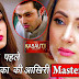 Evil Plan : Komolika's plan successful Moloy's mouth shuts in Kasauti Zindagi Kay 2