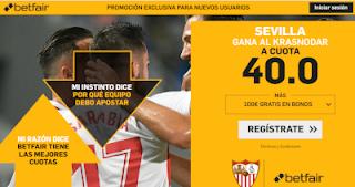 betfair supercuota europa league Sevilla gana a Krasnodar 13 diciembre