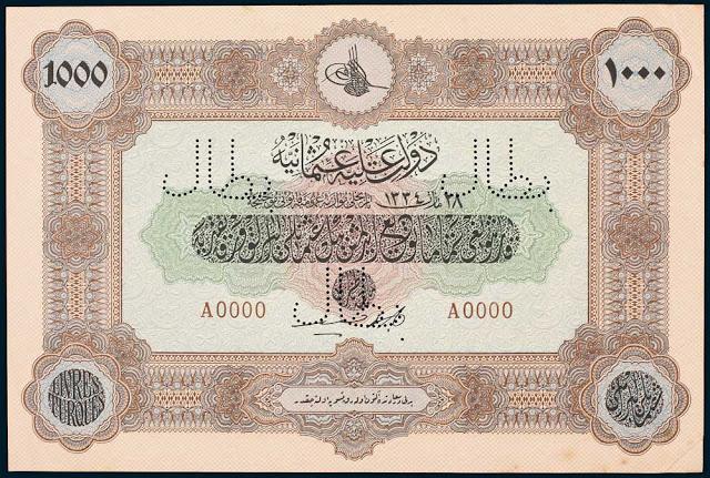Turkey Ottoman Empire 1000 Livres banknote 1918