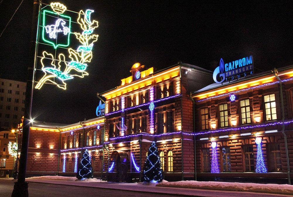 Tomsk travel guide
