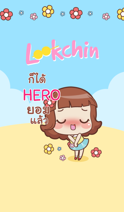HERO lookchin emotions V04 e