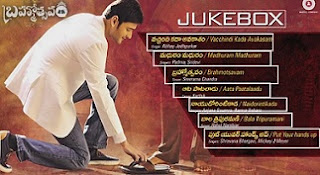 Brahmotsavam - Full Album | Audio Jukebox | Mahesh Babu, Samantha, Kajal Aggarwal & Pranitha Subhash