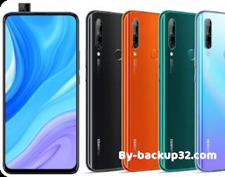 سعر ومواصفات هاتف Huawei Y9 2020 احدث موبايل هواوى واى 2020-3
