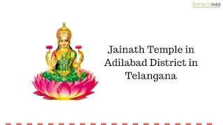 Jainath Temple in Adilabad District in Telangana