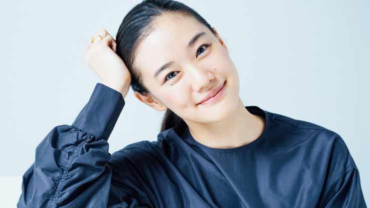 Yū Aoi