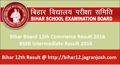bihar board 12th result 2017