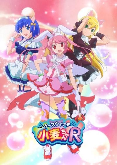 魔法護士小麥R,ナースウィッチ小麥ちゃんR,Nurse Witch Komugi-chan R,Nurse Witch Komugi-chan R