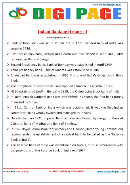 DP | Indian Banking History | 13 - July - 17
