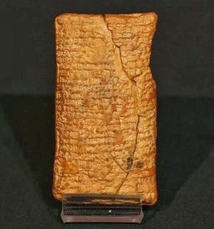 Tablilla babilónica Arca de Noé redonda