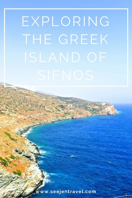 Things to do on the island of Sifnos, a hidden gem in Greece.