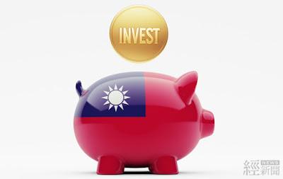 台商回臺投資再通過3案  總投資金額逾21億元