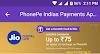 Phonepe Jio Offers  149 Plus Ke Recharge Paye  Rs 75 Tak Cashback.