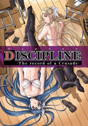 DISCIPLINE [6/6] [SUB ESP] [MEGA]