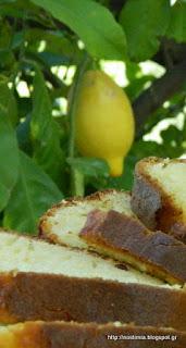 Κέικ λεμονιού - Lemon cake
