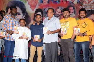 Evaro Thanevaro Telugu Movie Audio Launch Stills  0033.jpg