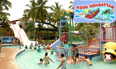 If you are seeking affordable fun for children, this is one of the best Coimbatore tourist places.