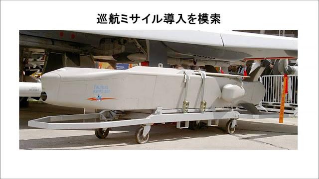 朗報!】: 日本が対地巡航ミサ...
