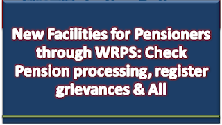 new-facilities-for-pensioners-through-wprs