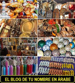 Artesanía Marroquí