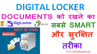 Digital Locker