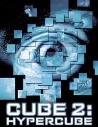 Cube²: Hypercube | Bmovies