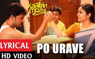 Po Urave Full Song With Lyrics   Kaatrin Mozhi   Jyothika   A H Kaashif   Madhan Karky   Radhamohan