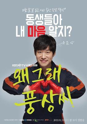 ialah salah satu drama Korea yang cukup terkenal di Indonesia Biodata Foto Pemain Drama What's Wrong, Poong-Sang