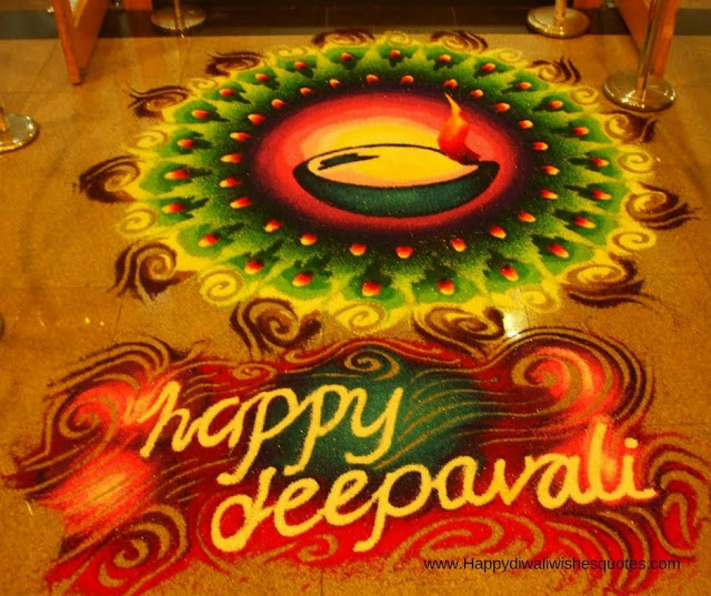 Happy Diwali 2017 Rangoli images downloads
